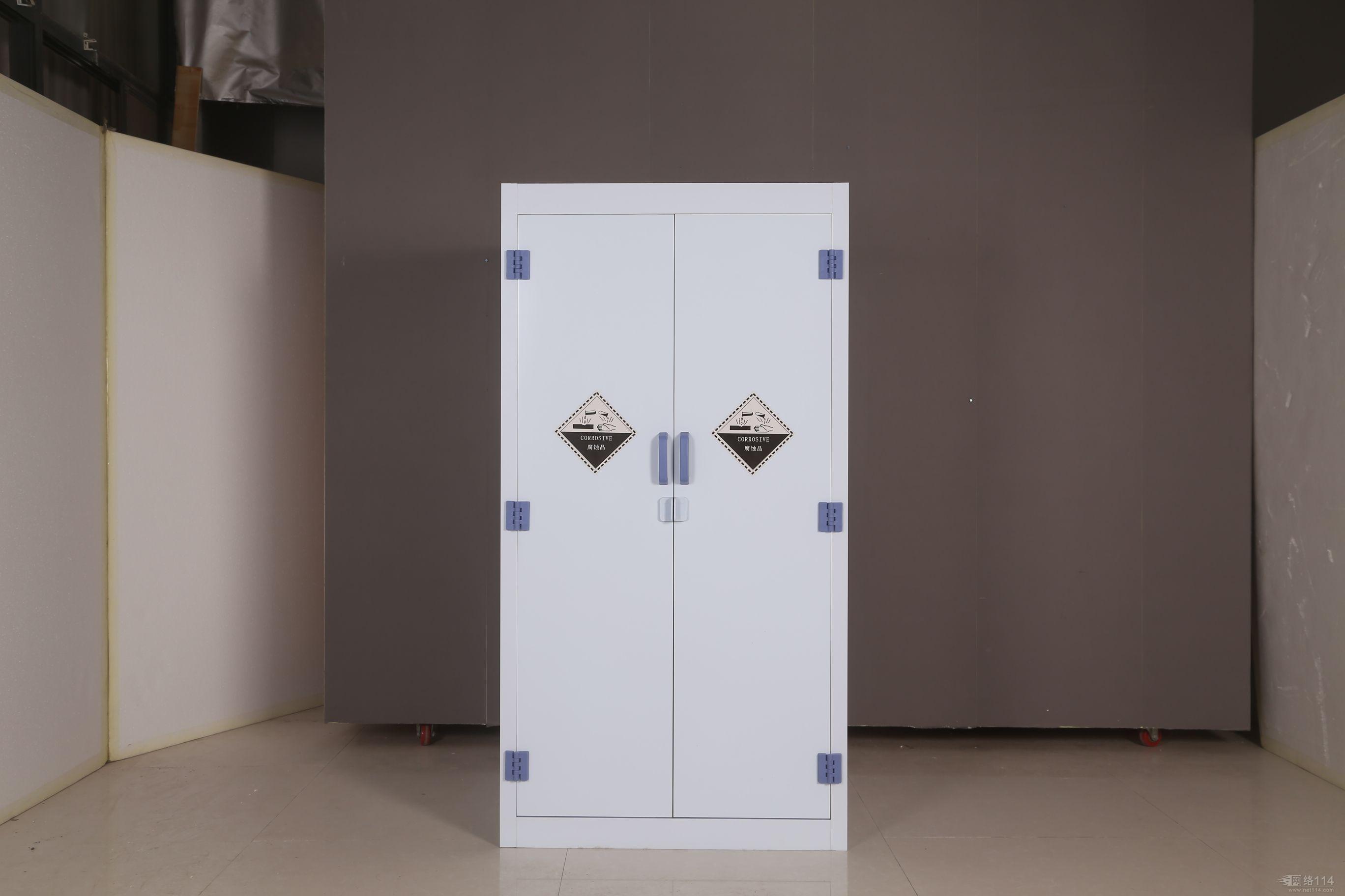 酸碱储存柜